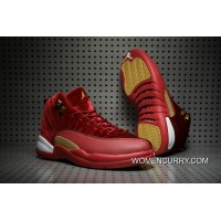 Cheap Air Jordan 12 (XII) Red Velvet-Gold For Sale