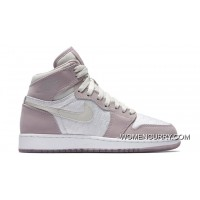"""Heiress"" ​Air Jordan 1 Retro High Premium GS Light Bone/Metallic Gold-Plum-Fog-White For Sale"