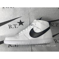 Nike Dunk Lux Chukka/RT 910088-101 Authentic