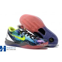 """Reflection"" Nike Kobe 8 Prelude Multi-Color / Volt – Chrome New Style"
