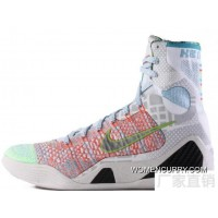 Kobe 9 Elite What The Kobe 678301-904 Top Deals