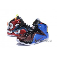 "Nike LeBron 12 ""What The"" Mens Basketball Shoes Online BBXc22"