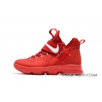 """Big Apple"" Nike LeBron 14 University Red For Sale"
