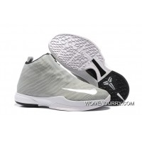 Nike Zoom Kobe Icon Cool Grey/White Super Deals