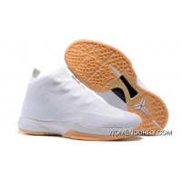 'White Gum' Nike Zoom Kobe Icon White/Gum Light Brown/White Cheap To Buy
