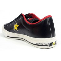 Super Mario Bros.x Converse One Star 40+1C678 (31) Black Copuon Code